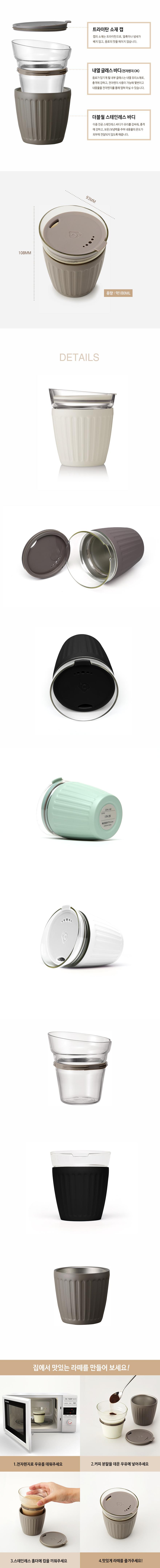 더블월 보온보냉 글라스 라떼컵_블랙 - 기커스, 24,800원, 유리컵/술잔, 유리컵